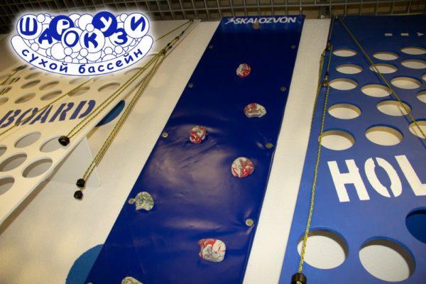 6 метровый ХолБоард